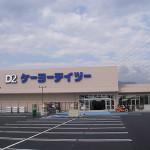 商業施設3